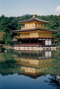 Kinkakuji, Gold Pavilion, Kyoto